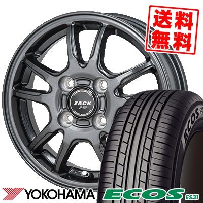 165/65R13 77S YOKOHAMA ヨコハマ ECOS ES31 エコス ES31 ZACK JP-520 ザック ジェイピー520 サマータイヤホイール4本セット