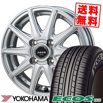 165/65R13 77S YOKOHAMA ヨコハマ ECOS ES31 エコス ES31 ZACK JP-710 ザック ジェイピー710 サマータイヤホイール4本セット