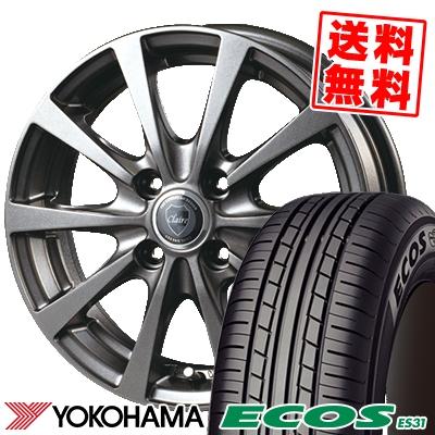 145/80R13 75S YOKOHAMA ヨコハマ ECOS ES31 エコス ES31 CLAIRE RG10 クレール RG10 サマータイヤホイール4本セット