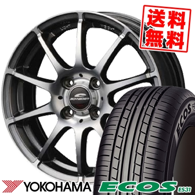 165/50R15 73V YOKOHAMA ヨコハマ ECOS ES31 エコス ES31 SCHNEDER StaG シュナイダー スタッグ サマータイヤホイール4本セット