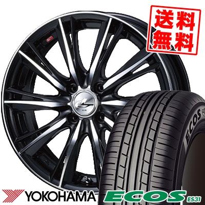195/55R15 85V YOKOHAMA ヨコハマ ECOS ES31 エコス ES31 weds LEONIS WX ウエッズ レオニス WX サマータイヤホイール4本セット