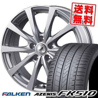 235/45R17 97Y XL FALKEN ファルケン AZENIS FK510 アゼニス FK510 AZ SPORTS EX10 AZスポーツ EX10 サマータイヤホイール4本セット