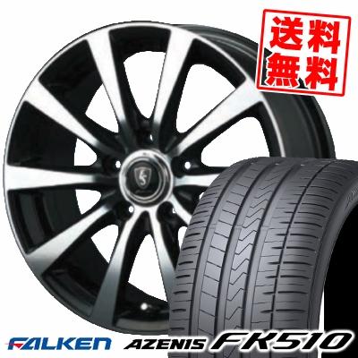 245/45R17 99Y XL FALKEN ファルケン AZENIS FK510 アゼニス FK510 EuroSpeed BL10 ユーロスピード BL10 サマータイヤホイール4本セット