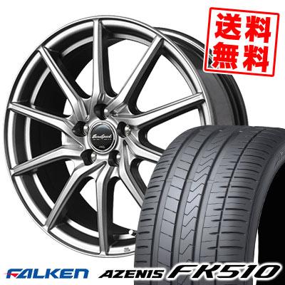 245/50R18 104Y XL FALKEN ファルケン AZENIS FK510 アゼニス FK510 EuroSpeed G810 ユーロスピード G810 サマータイヤホイール4本セット