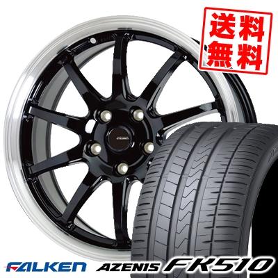215/45R17 91Y XL FALKEN ファルケン AZENIS FK510 アゼニス FK510 G.speed P-04 ジースピード P-04 サマータイヤホイール4本セット