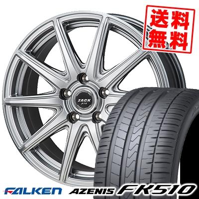 215/45R17 91Y XL FALKEN ファルケン AZENIS FK510 アゼニス FK510 ZACK JP-710 ザック ジェイピー710 サマータイヤホイール4本セット