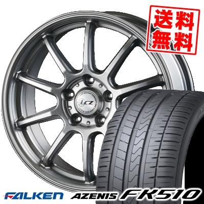 235/45R17 97Y XL FALKEN ファルケン AZENIS FK510 アゼニス FK510 LCZ010 LCZ010 サマータイヤホイール4本セット