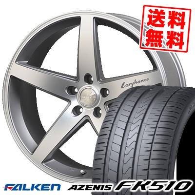 日本初の 245/35R20 95Y XL FALKEN ファルケン AZENIS FK510 アゼニス FK510 Lxryhanes LH-005 ラグジーヘインズ LH-005 サマータイヤホイール4本セット, シラコマチ 55aa1634