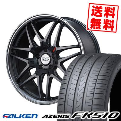 255/30R20 92Y XL FALKEN ファルケン AZENIS FK510 アゼニス FK510 RMP-720F RMP-720F サマータイヤホイール4本セット