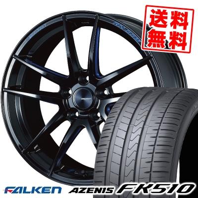 245/45R18 100Y XL FALKEN ファルケン AZENIS FK510 アゼニス FK510 WedsSport RN-55M ウェッズスポーツ RN-55M サマータイヤホイール4本セット【取付対象】