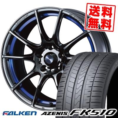 245/45R18 100Y XL FALKEN ファルケン AZENIS FK510 アゼニス FK510 WedsSport SA-25R ウェッズスポーツ SA-25R サマータイヤホイール4本セット【取付対象】