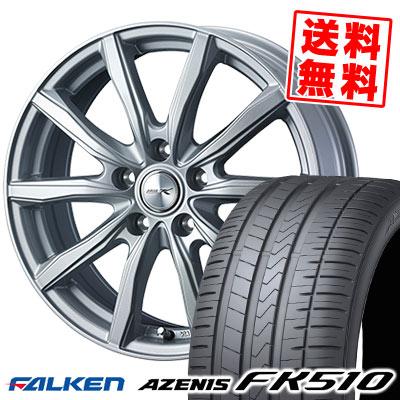 225/45R18 95Y XL FALKEN ファルケン AZENIS FK510 アゼニス FK510 JOKER SHAKE ジョーカー シェイク サマータイヤホイール4本セット