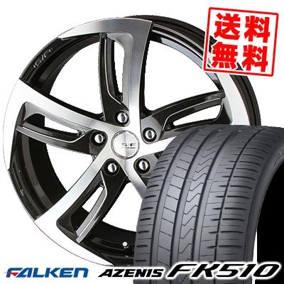 245/45R17 99Y XL FALKEN ファルケン AZENIS FK510 アゼニス FK510 STEINER SF-C シュタイナー SF-C サマータイヤホイール4本セット