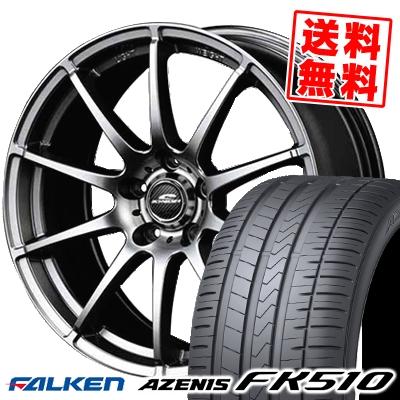 225/50R17 98Y XL FALKEN ファルケン AZENIS FK510 アゼニス FK510 SCHNEDER StaG シュナイダー スタッグ サマータイヤホイール4本セット