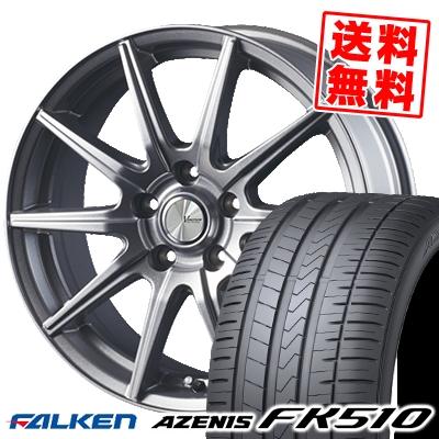 245/45R17 99Y XL FALKEN ファルケン AZENIS FK510 アゼニス FK510 V-EMOTION SR10 Vエモーション SR10 サマータイヤホイール4本セット