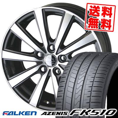 215/45R17 91Y XL FALKEN ファルケン AZENIS FK510 アゼニス FK510 SMACK VIR スマック VI-R サマータイヤホイール4本セット