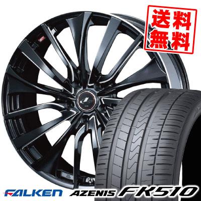 255/45R20 105Y XL FALKEN ファルケン AZENIS FK510 アゼニス FK510 weds LEONIS VT ウエッズ レオニス VT サマータイヤホイール4本セット:タイヤプライス館