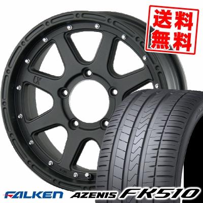 235/45R17 97Y XL FALKEN ファルケン AZENIS FK510 アゼニス FK510 XTREME-J エクストリームJ サマータイヤホイール4本セット【取付対象】