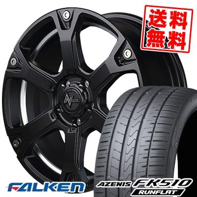 245/45R18 100Y XL FALKEN ファルケン AZENIS FK510 RUNFLAT アゼニス FK510 ランフラット NITRO POWER WARHEAD S ナイトロパワー ウォーヘッド S サマータイヤホイール4本セット