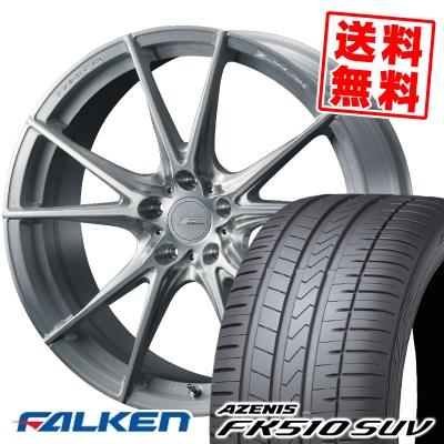 235/50R18 101Y XL FALKEN ファルケン AZENIS FK510 SUV アゼニス FK510 SUV WEDS F ZERO FZ-2 ウェッズ エフゼロ FZ-2 サマータイヤホイール4本セット