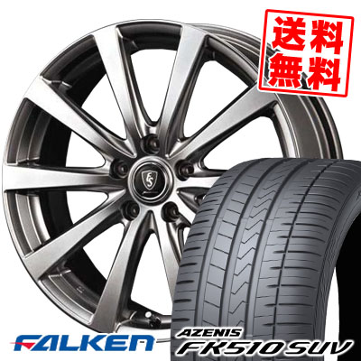 235/60R18 107W XL FALKEN ファルケン AZENIS FK510 SUV アゼニス FK510 SUV Euro Speed G10 ユーロスピード G10 サマータイヤホイール4本セット