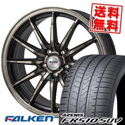 235/50R18 101Y XL FALKEN ファルケン AZENIS FK510 SUV アゼニス FK510 SUV JP STYLE Vercely JPスタイル バークレー サマータイヤホイール4本セット