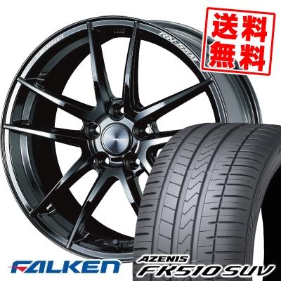 235/50R18 101Y XL FALKEN ファルケン AZENIS FK510 SUV アゼニス FK510 SUV WedsSport RN-55M ウェッズスポーツ RN-55M サマータイヤホイール4本セット【取付対象】