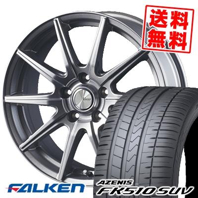 235/55R17 103W XL FALKEN ファルケン AZENIS FK510 SUV アゼニス FK510 SUV V-EMOTION SR10 Vエモーション SR10 サマータイヤホイール4本セット