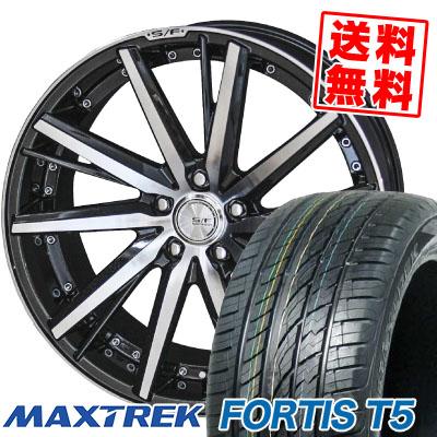 245/35R20 95Y XL MAXTREK マックストレック FORTIS T5 フォルティス ティーファイブ STEINER FORCED SERIES SF-V シュタイナー フォースドシリーズ SF-V サマータイヤホイール4本セット