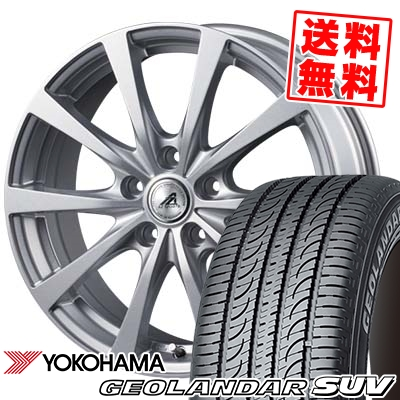 205/70R15 96H YOKOHAMA ヨコハマ GEOLANDAR SUV G055 ジオランダーSUV G055 AZ SPORTS EX10 AZスポーツ EX10 サマータイヤホイール4本セット【取付対象】