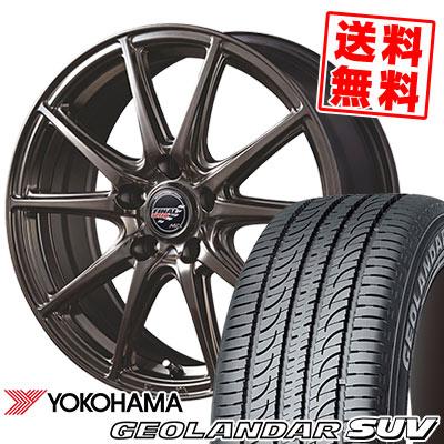 225/55R18 98V YOKOHAMA ヨコハマ GEOLANDAR SUV G055 ジオランダーSUV G055 FINALSPEED GR-Volt ファイナルスピード GRボルト サマータイヤホイール4本セット