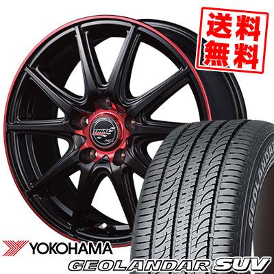 225/65R18 103H YOKOHAMA ヨコハマ GEOLANDAR SUV G055 ジオランダーSUV G055 FINALSPEED GR-Volt ファイナルスピード GRボルト サマータイヤホイール4本セット