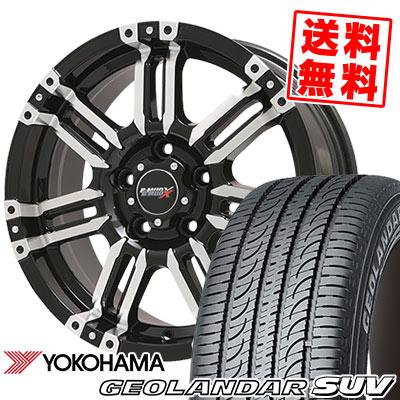 215/70R16 100H YOKOHAMA ヨコハマ GEOLANDAR SUV G055 ジオランダーSUV G055 B-MUD X Bマッド エックス サマータイヤホイール4本セット