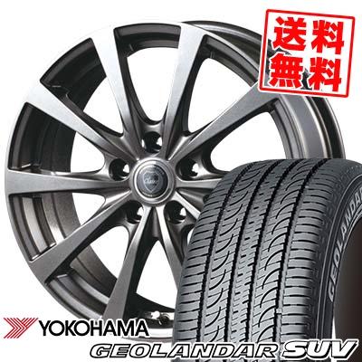 205/70R15 96H YOKOHAMA ヨコハマ GEOLANDAR SUV G055 ジオランダーSUV G055 CLAIRE RG10 クレール RG10 サマータイヤホイール4本セット