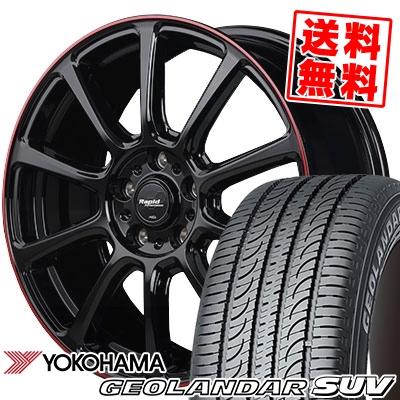 225/70R16 103H YOKOHAMA ヨコハマ GEOLANDAR SUV G055 ジオランダーSUV G055 Rapid Performance ZX10 ラピッド パフォーマンス ZX10 サマータイヤホイール4本セット