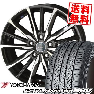 17インチ YOKOHAMA ヨコハマ GEOLANDAR SUV G055 予約販売品 ジオランダーSUV 215 55 17 取付対象 215-55-17 VALKYRIE サマーホイールセット 価格 55R17 サマータイヤホイール4本セット スマック SMACK 94V ヴァルキリー