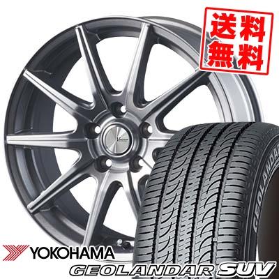 225/65R17 102H YOKOHAMA ヨコハマ GEOLANDAR SUV G055 ジオランダーSUV G055 V-EMOTION SR10 Vエモーション SR10 サマータイヤホイール4本セット