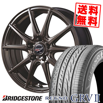 245/45R18 100W XL BRIDGESTONE ブリヂストン REGNO GRV2 レグノ GRV-2 FINALSPEED GR-Volt ファイナルスピード GRボルト サマータイヤホイール4本セット