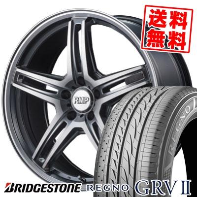 255/35R20 93W BRIDGESTONE ブリヂストン REGNO GRV2 レグノ GRV-2 RMP-520F RMP-520F サマータイヤホイール4本セット