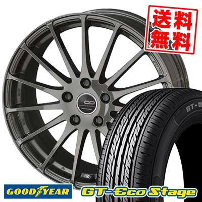 205/60R16 92H Goodyear グッドイヤー GT-Eco Stage ジーティー エコステージ ENKEI CREATIVE DIRECTION CDF1 エンケイ クリエイティブ ディレクション CD-F1 サマータイヤホイール4本セット