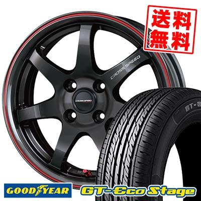 195/55R15 85V Goodyear グッドイヤー GT-Eco Stage ジーティー エコステージ CROSS SPEED HYPER EDITION CR7 クロススピード ハイパーエディション CR7 サマータイヤホイール4本セット