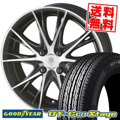 175/65R15 84S Goodyear グッドイヤー GT-Eco Stage ジーティー エコステージ STEINER NEX TX5 シュタイナー ネックスシリーズ TX5 サマータイヤホイール4本セット