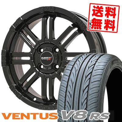 165/40R16 70V XL HANKOOK ハンコック VENTUS V8 RS H424 ベンタス V8 RS H424 B-MUD X Bマッド エックス サマータイヤホイール4本セット
