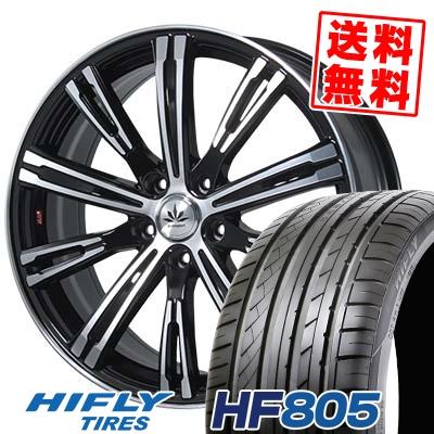 205/55R17 95W XL HIFLY ハイフライ HF805 エイチエフ ハチマルゴ Bahnsport TYPE 525 バーンシュポルト タイプ525 サマータイヤホイール4本セット