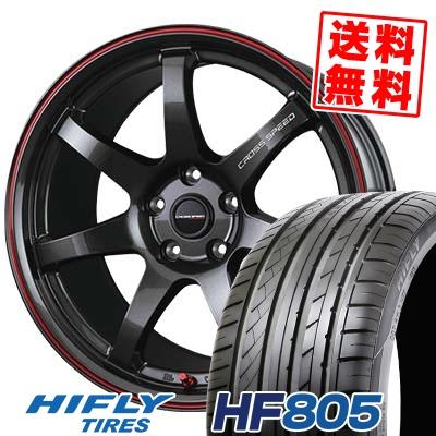 225/35R18 87W XL HIFLY ハイフライ HF805 エイチエフ ハチマルゴ CROSS SPEED HYPER EDITION CR7 クロススピード ハイパーエディション CR7 サマータイヤホイール4本セット
