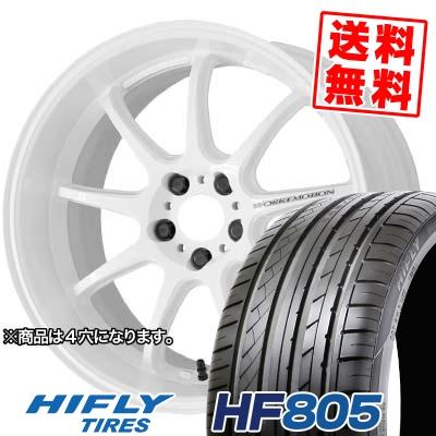 205/40R17 84W HIFLY ハイフライ HF805 HF805 WORK EMOTION D9R ワーク エモーション D9R サマータイヤホイール4本セット
