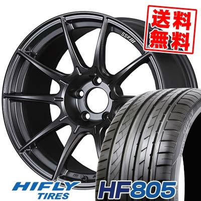 【正規販売店】 225/55R17 101W XL SSR HIFLY ハイフライ GT HF805 エイチエフ 225/55R17 ハチマルゴ SSR GT X01 SSR GT X01 サマータイヤホイール4本セット【取付対象】, ロレックス専門店サテンドール:429bbc89 --- medsdots.com