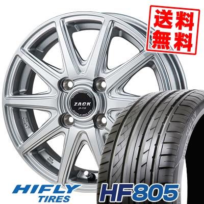 195/55R16 91V XL HIFLY ハイフライ HF805 エイチエフ ハチマルゴ ZACK JP-710 ザック ジェイピー710 サマータイヤホイール4本セット