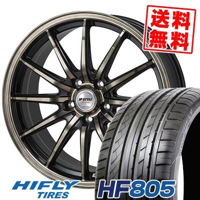 225/45R18 95W HIFLY ハイフライ HF805 HF805 JP STYLE Vercely JPスタイル バークレー サマータイヤホイール4本セット
