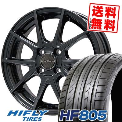 205/55R15 88V HIFLY ハイフライ HF805 エイチエフ ハチマルゴ LeyBahn WGS レイバーン WGS サマータイヤホイール4本セット【取付対象】